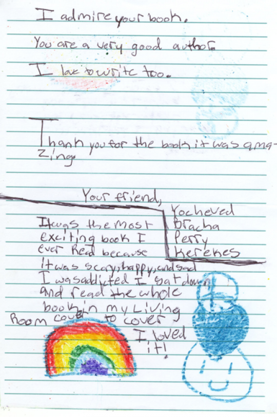 Yocheved's Letter